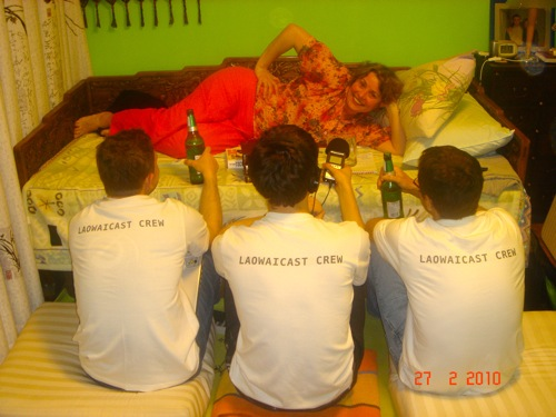 Laowaicast 17