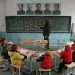 Laowaicast 63. Обложка от Александр Печенкина