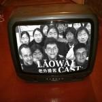 Laowaicast 131 / Обложка от LProf