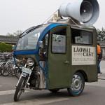 Laowaicast 62. Обложка от LProf