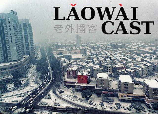 Laowaicast 172 / Обложка от Владимира Жданова