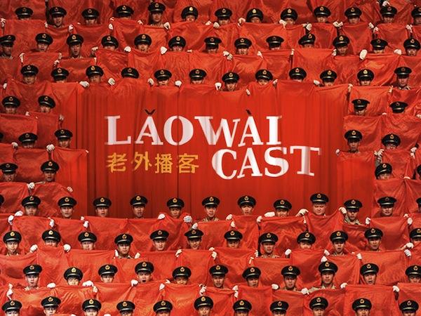 Laowaicast 88 / Обложка от Тараса Кулика