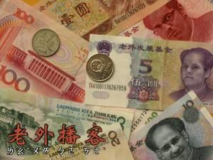 Laowaicast 101 — На китайской кухне: про политику, еду и автомобили | Обложка от XiaoSPZ