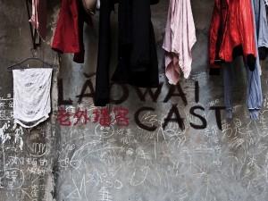 Laowaicast 106 / Обложка от Роберта Касьяненко