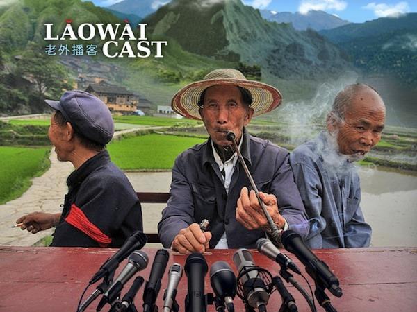 Сбор ваших аудио-вопросов для будущего Laowaicast / Обложка от Тараса Кулика