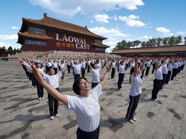 Laowaicast 118 — 10 причин, за которые можно любить Китай / Обложка от Тараса Кулика