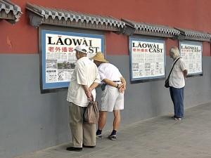 Laowaicast 123 / Обложка от Марии Прищеповой