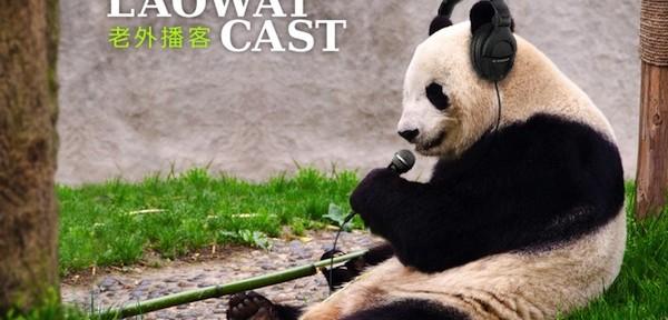 Laowaicast 126 - Обложка от Тараса Кулика
