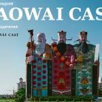 Laowaicast 129 / Обложка от Lada Chee и Макса