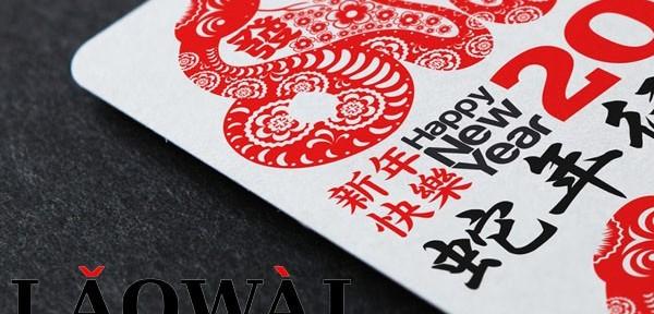 Laowaicast 132 / Обложка от Lada Chee + Max