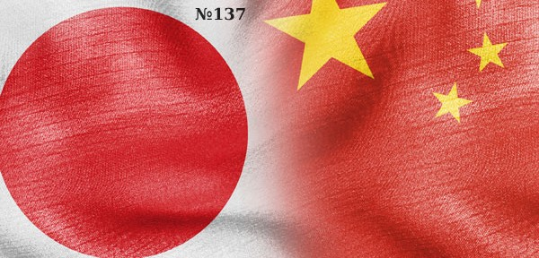 Laowaicast 137 — Китай vs. Япония