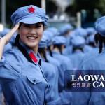 Laowaicast 140 / Обложка от Тараса Кулика
