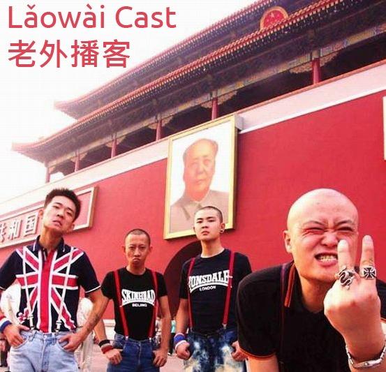 Laowaicast 141 / Обложка от Амира Джалимова