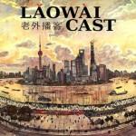 Laowaicast 144 — Обложка от Евгения Бондаренко