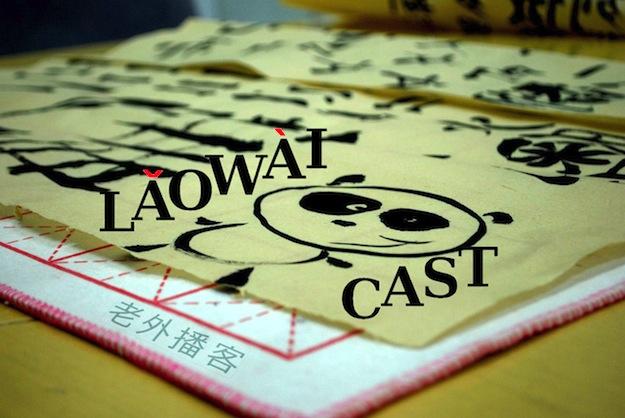 Laowaicast 153 / Обложка от Анны Соболенко