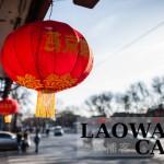 Laowaicast 162 / Обложка от Романа Косолапова