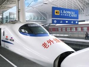 Laowaicast 83 (12.10.2011) — Вэйбозависимые китайцы