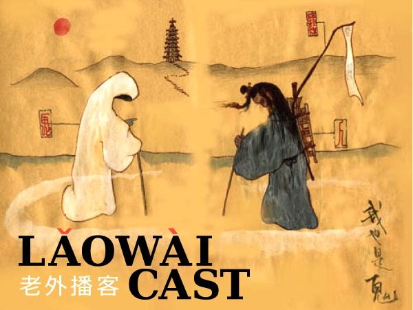 Laowaicast 85 - Обложка от Альберта Крисского