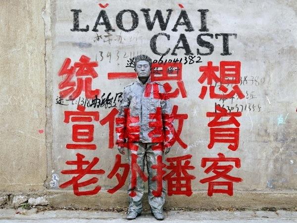 Laowaicast 87 / обложка от Александра Печёнкина