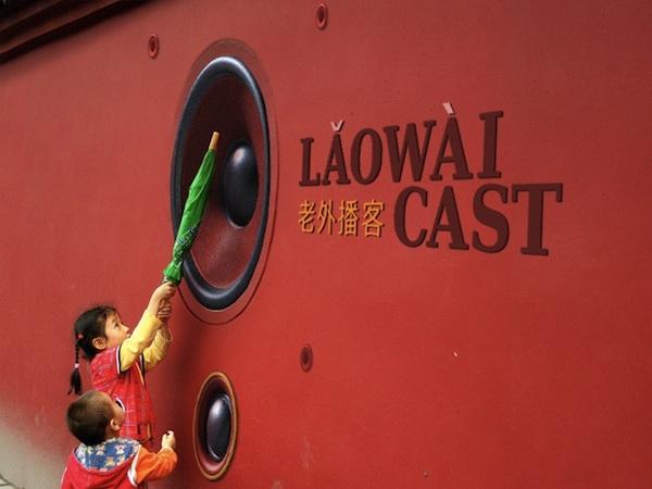 Laowaicast 93 - обложка от Тараса Кулика