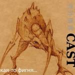 Laowaicast 96 - Обложка от Альберта Крисского