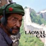 Laowaicast 99 / Обложка Тараса Кулика