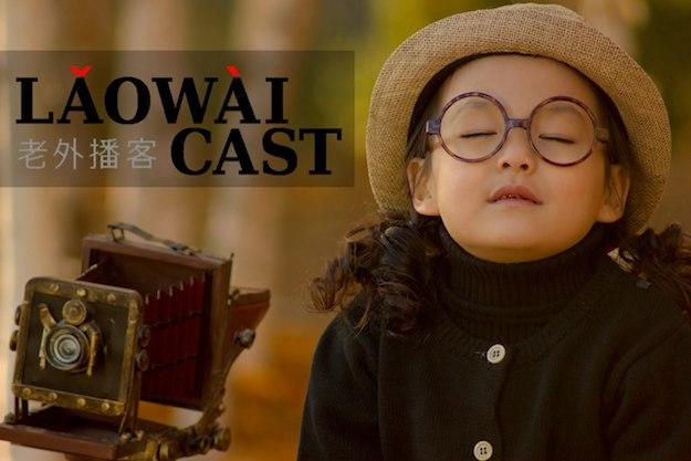 Laowaicast 156 / Обложка от Гуру Ларионова