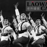 Laowaicast 166 / Обложка от Юлии Черновой
