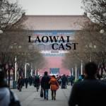 Laowaicast 171 / Обложка от Романа Косолапова