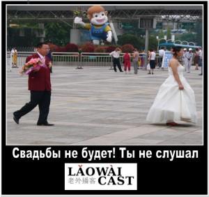 Лаовайкаст / Обложка от Дмитрия