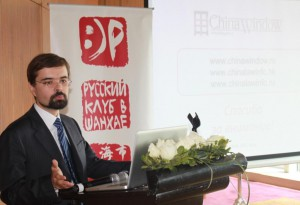 Александр Зайнигабдинов