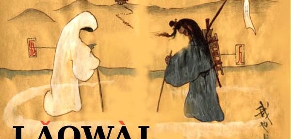 Laowaicast 85 — Китайские страшилки и странные истории от Альберта Крисского
