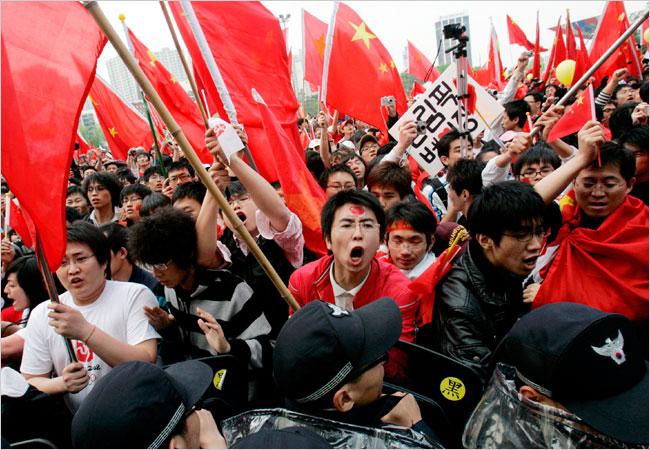 Китайские националисты