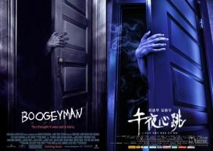 Новый объект подделок китайцев - постеры голливудских фильмов