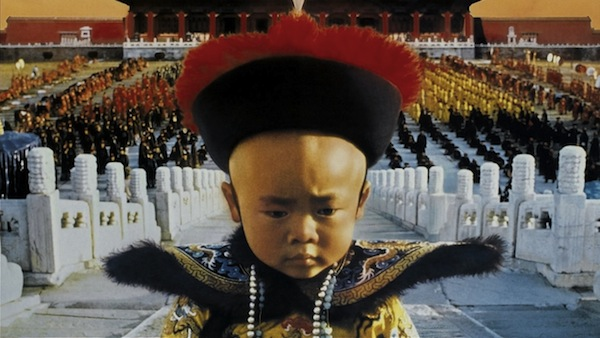 Пу И был уйгуром