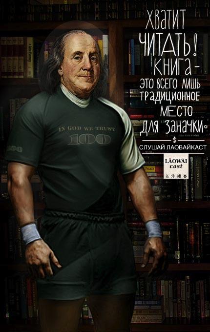 Лаовайкац - картинка от Сергея Н.