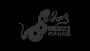 Китайский новый год в Лаовайкасте