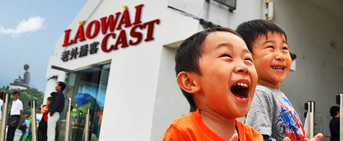 Laowaicast 182 - Возвращение Лаовайкаста