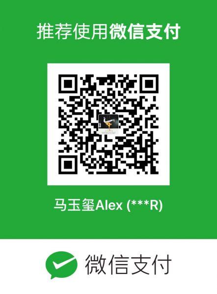 WeChat Magazeta