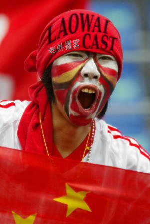 A Fan of Laowaicast in China