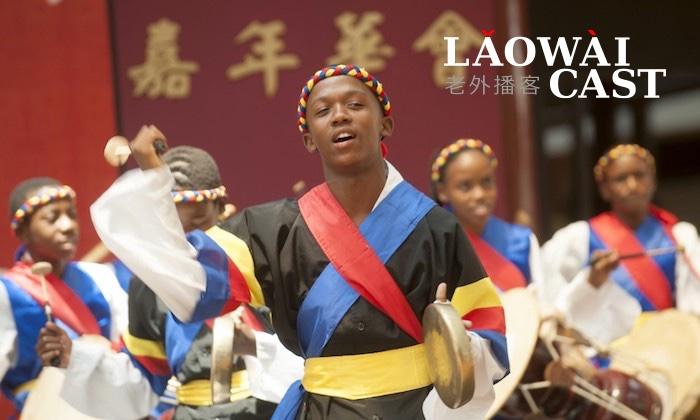 Китайцы в Африке