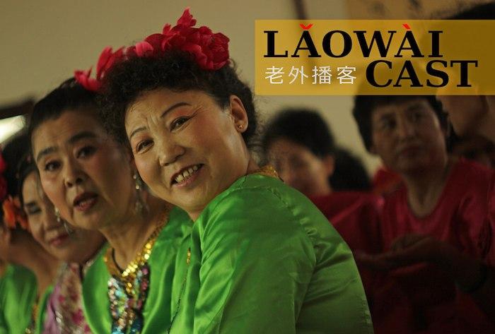Laowaicast 205. Обложка: Гуру Ларионов