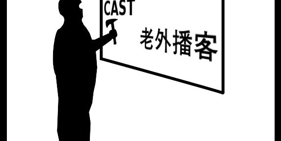 Laowaicast 224: обложка LProf