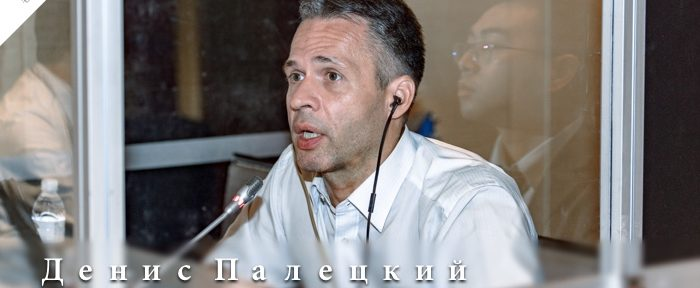 Laowaicast 228: Денис Палецкий