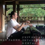 Laowaicast 241. Роман Лапшин и Папа Хуху